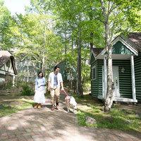 【愛犬と宿泊OK】ワンワンコテージプラン◆わんちゃんと一緒にお泊まり♪夕食はバイキング!温泉満喫