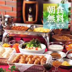 【迷ったらスタンダード】旬の味覚!創作ディナープラン★朝食無料★シェフが腕を振るうコース料理を堪能