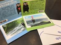 ★★★QUOカード500円付素泊まりプラン★★★