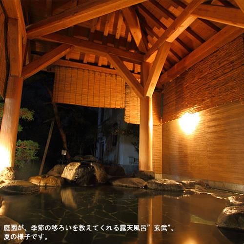 赤湯温泉 丹泉ホテル 関連画像 4枚目 楽天トラベル提供