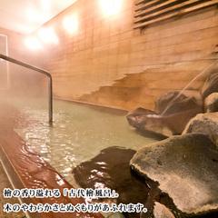 【素泊まり】一人旅にも!赤湯温泉街の美味しいお店、ご紹介します♪手軽に丹泉ホテル満喫プラン