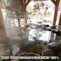 【おすすめ】お部屋で楽しむ!赤湯ワイン3種堪能×軽食×温泉夜更かしプラン【朝はのんびり朝食なし】