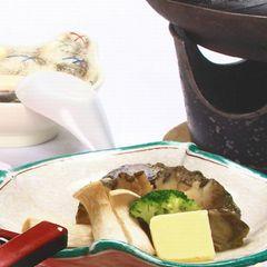 【楽天トラベル限定】ポイント10倍!!ノドグロ・アワビ贅沢プラン♪アワビのバター焼き付!