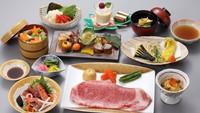 【春夏旅セール】◆黒毛和牛A5ランク◆どーんと200g!!サーロインステーキ会席プラン