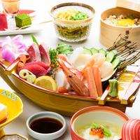 【冬春旅セール】【刺身舟盛】新鮮な海の幸を贅沢に舟盛で♪<2食付>