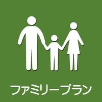 舞浜駅まで京葉線で約30分!千葉みなとファミリーSTAY(素泊まり)