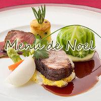【クリスマスディナー付】特別な4日間☆洋食レストランの Menu de Noel *1泊限定*