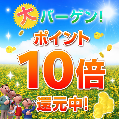 ビジネスホテル串本駅前店 関連画像 8枚目 楽天トラベル提供