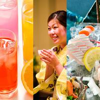 ◆選べるプラン◆ドリンク♪お刺身♪地酒♪お部屋食♪特典を3つ選んで『自分styleの旅★』
