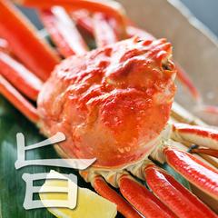 ★人気No1★【選べる会席】あわび♪村上牛♪のど黒♪本ずわい蟹♪ 〜メインを選べる『下越の逸品』〜