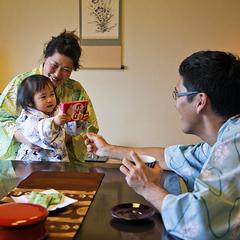 """【1日2組限定】 ◆赤ちゃんプラン◆初めての旅行★""""パパママもにっこり""""の8大特典付き♪"""