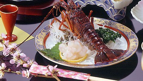 Тоба - Yado Kashio