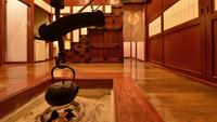 ■弐の蔵■吹き抜けになっている広々とした空間と囲炉裏のあるお部屋/朝夕あり