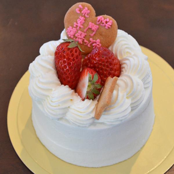 【記念日プラン】2大特典付!アニバーサリーケーキ&片岡鶴太郎美術館観賞