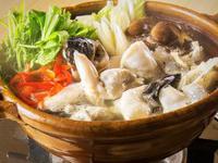 【期間限定】冬の贅沢美食旅プラン<ふぐ鍋&焼タラバ>