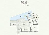 【新棟オープン記念!】離れ紫葉 露天風呂付きの贅沢な別荘で過ごす至福のひととき