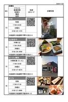 【食事券3000円分付】夕食は大船渡市内のお好きな飲食店で♪<素泊まり>