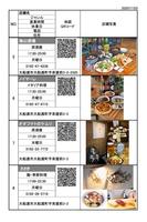 【食事券3000円分付】夕食は大船渡市内のお好きな飲食店で♪<朝食付>