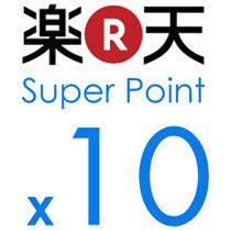 【ポイント10倍】■朝食付■楽天スーパーポイント10倍 仙台駅から6分!ビジネス出張応援プラン!