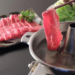 【源泉しゃぶしゃぶ150g】お肉ゆるふわ↑★源泉かけ流し100%の温泉でお肉をしゃぶ!(1泊2食)