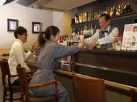 1泊2食付<プレミアム和洋コース>〜笑顔誘う味の饗宴