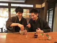 【抹茶とお菓子付プラン】