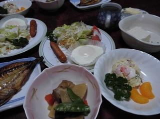 ☆夕食なし朝食付きプラン ♪