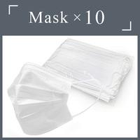 マスク付プラン【10枚セット】□素泊り□