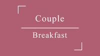 【春夏旅セール】【12:00チェックアウト】カップルプラン■朝食付■