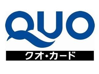 Okayama Square Hotel Okayama Square Hotel