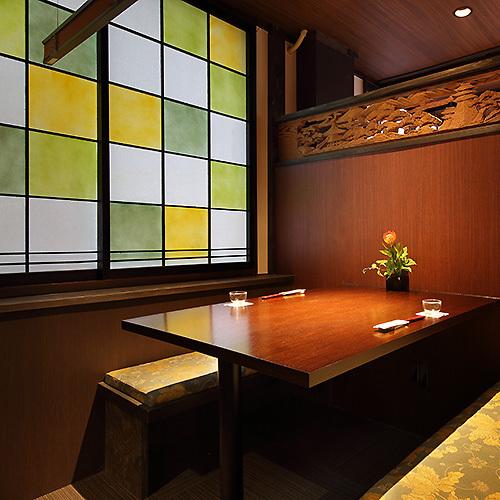 銀山温泉 古勢起屋別館 関連画像 12枚目 楽天トラベル提供
