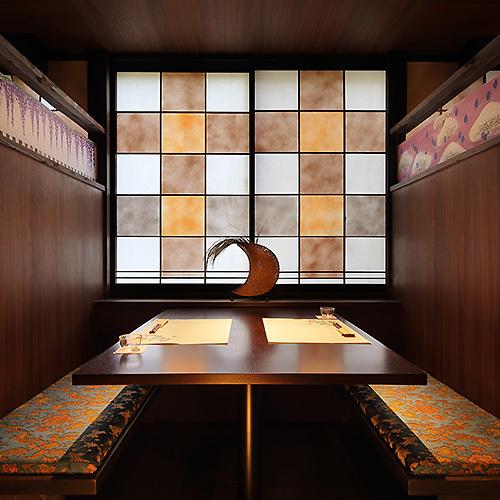 銀山温泉 古勢起屋別館 関連画像 13枚目 楽天トラベル提供