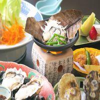 牡蠣尽くし【冬季限定】旬のカキ会席プラン【夕食会場おまかせ】