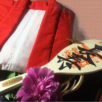 ★ご長寿祝い★2食付★プラン限定特典&ゆったり特別室に滞在♪世界文化遺産厳島神社すぐそば♪