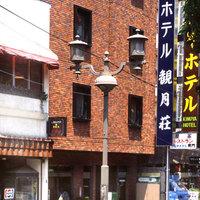 【シングル素泊まり】◆京成上野駅0分◆ビジネス・出張・観光・受験生にも…便利なご滞在(クレカご利用)