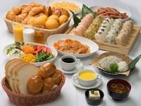 【平日限定】シングルユースプランポイント2倍!★無料朝食ウェルカムドリンク付