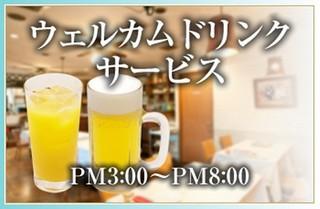 【平日限定】シングルユースプランポイント2倍!★