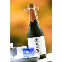 客室露天風呂付き【大吟醸利き酒プラン】