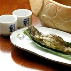 【岩魚骨酒体験】野趣豊かな香りとコク!天然の岩魚をじっくりと素焼き&ちょっと熱めのお燗酒