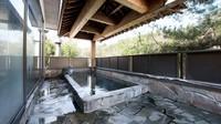【スタンダード】開湯百年!片品温泉・展望風呂有!良質な湯と豊かな食材を使った美味しい郷土料理
