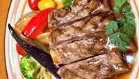 ■スタンダード(2食付)■牛ステーキと魚料理を堪能♪お料理全10品おまかせプラン