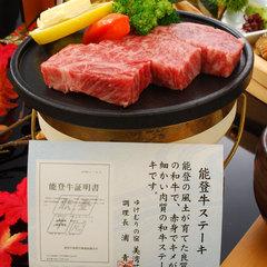 ちょっぴり贅沢に♪選べる石川グルメ☆のど黒or能登牛