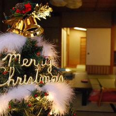 ☆+☆+クリスマスイブ★海の景色&のんびり温泉+☆+☆【素泊り】