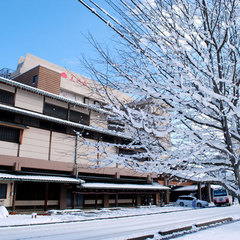 【HAPPY NEW YEAR☆SALE!】1日5室期間限定!お食事処「えん」ズワイガニ1杯付会席