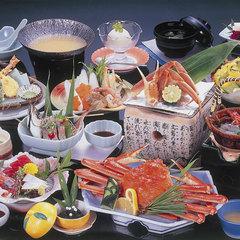 冬の定番♪選べる夕食&ズワイガニ1杯付会席【冬得】