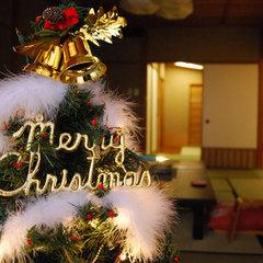 ☆+☆+クリスマス直前割★お手頃価格で素泊まり+☆+☆