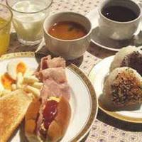 50歳からの宿泊プラン【朝食付】