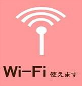 姫路グリーンホテル立町 image