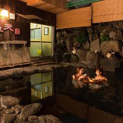 【春夏旅セール】\金目鯛のふるさとで金目鯛尽くし/姿煮・しゃぶしゃぶ・味噌漬・刺身◎のんびりお部屋食