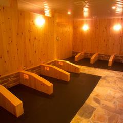 〜ほぐし処〜爽心で疲れを癒して心も身体もリセットを!1泊2食&天然温泉&マッサージ40分付宿泊プラン
